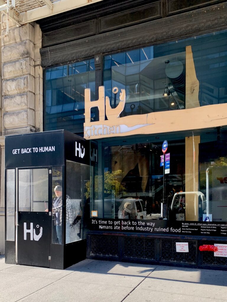 a picture of the restaurant front of Hu Kitchen in New York City